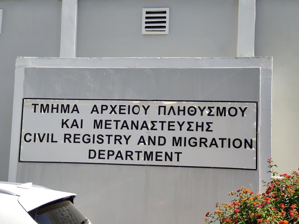 Migration Department Nicosia Cyprus