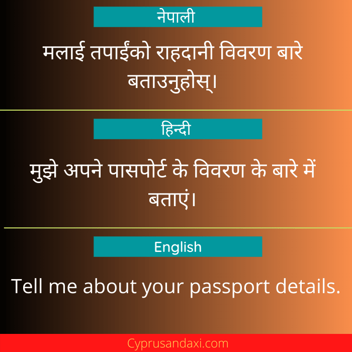 Tell me about your passport details