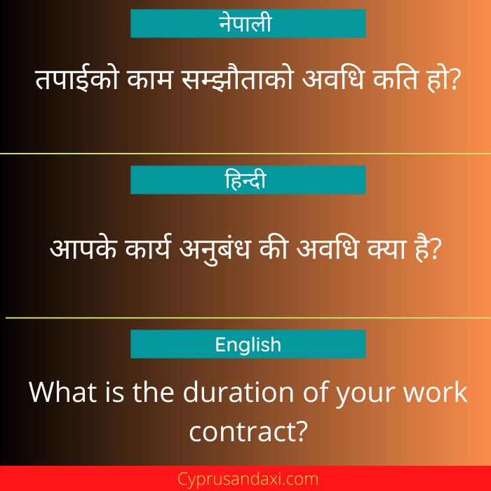 What is the duration of your work contract