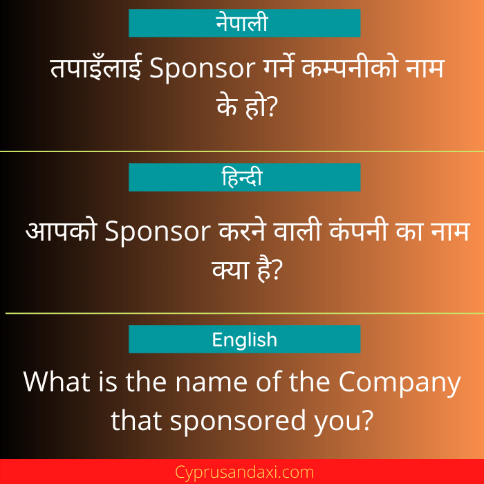 What is the name of the Company that sponsored you