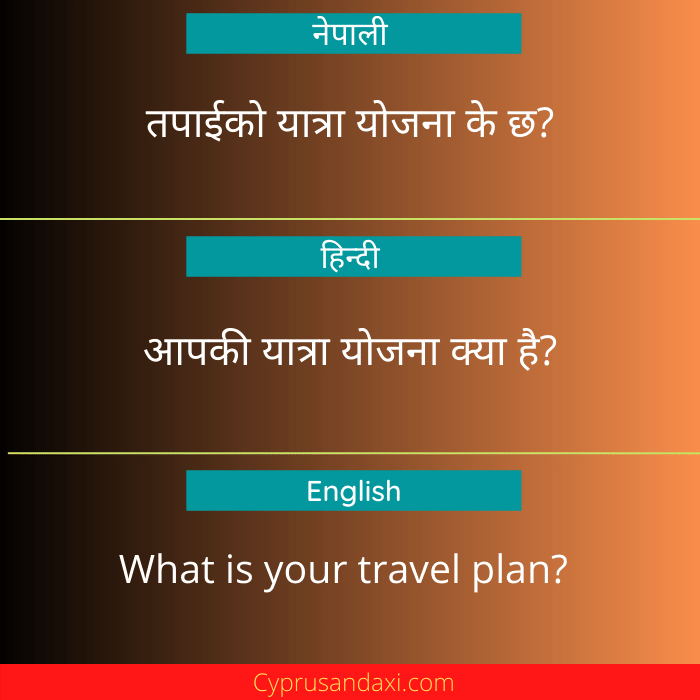 What is your travel plan