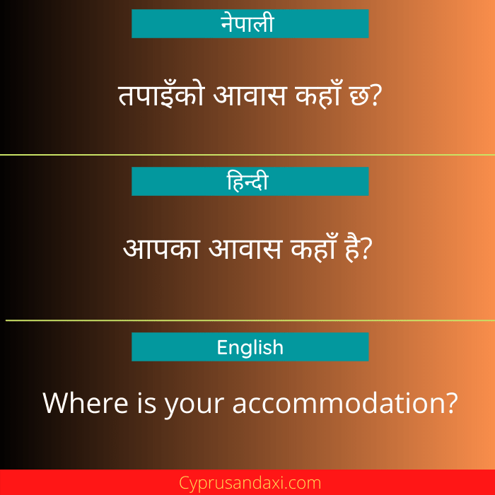 Where is your accommodation