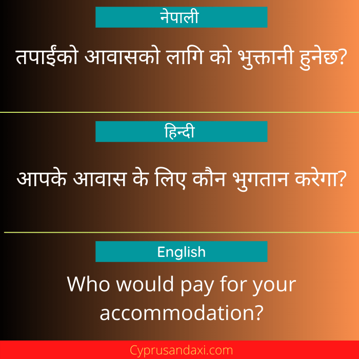 Who would pay for your accommodation